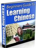 Chinese Learning Guide